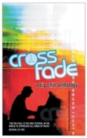 Crossfade: A Big Chill Anthology артикул 99d.